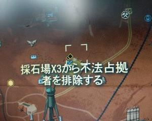 Fallout76雑感 その29 ランダムピックイベント5キャラ分 血塗れビッグガン編