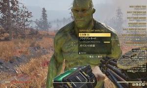 Fallout76雑感 その32 血塗れビッグガンビルドやってみた LV65くらいまで 後編