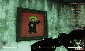 Fallout76雑感 その34 ファスナハトパレードイベントでワッショイ