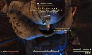 Fallout76雑感 その36 ファスナハトのレアマスク3種めとダゲさん、不発の目ざといラッドスタッグ