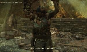 Fallout76雑感 その44 FO76のどうでもいい話11
