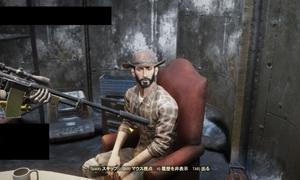 Fallout76雑感 その53 FO76のどうでもいい話19