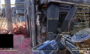 Fallout76雑感 その67 FO76のどうでもいい話24 続・新オプスのアーマー無視攻撃対策とNW終了