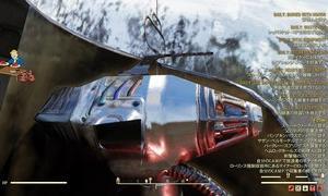 Fallout76雑感 その75 FO76のどうでもいい話32 ダメチーフ発射制御官と発射制御司令官