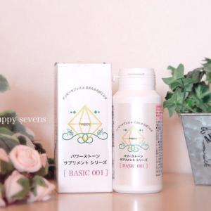 健康・美容・アンチエイジング対策に毎日摂っていただきたいサプリメント