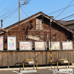 昭和レトロの街の看板⑤