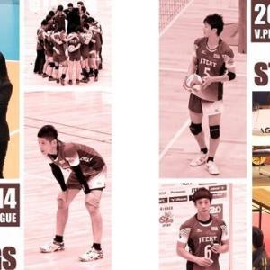 2014-2020 Vリーグ男子コラージュまとめ+α