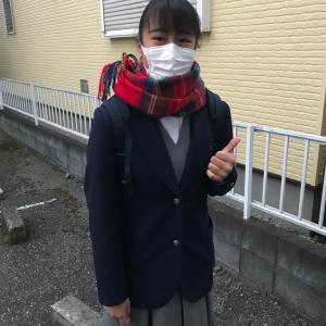 高校の私立入試が始まりました。