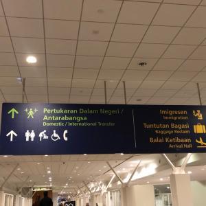マレーシア、クアラルンプールに着いたよ