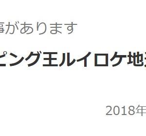 これから始まる韓国ドラマ━ヽ(゚∀゚ )ノ━!!!!③ 2019.9