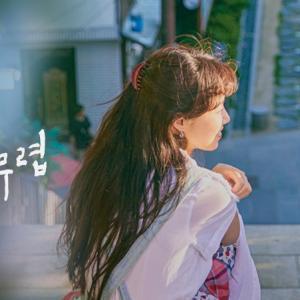 今見ているドラマと、SBS演技大賞2019
