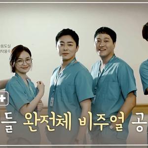 これから始まる韓国ドラマ━ヽ(゚∀゚ )ノ━!!!!③ 20020.2