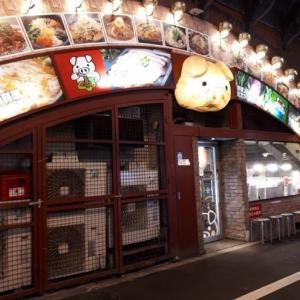 韓国屋台の雰囲気が楽しめる『韓豚屋』有楽町店