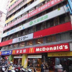 台北で朝マックと台湾高鐵割引チケット