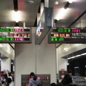 台湾新幹線(高鐵)に乗って台中へ