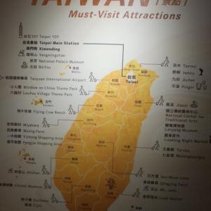 台北で買ったもの(2019・11)
