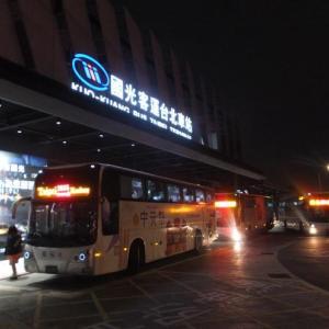 台北/桃園⇒成田(BR198)*國光バスで空港へ、そして帰国