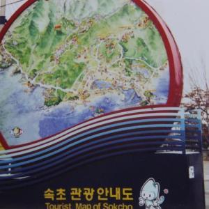 リベンジ!『秋の童話』を巡る旅~後編~(2006年10月20日~10月23日)