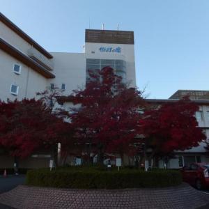 晩秋の武州旅*かんぽの宿寄居