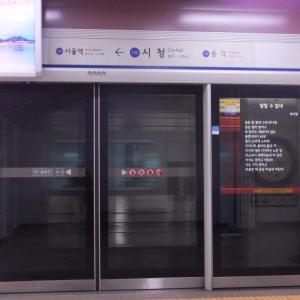 ソウルに行けない今、ソウルメトロの車内放送でソウルを懐かしむ・・・
