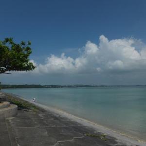 沖縄旅行、キャンセルしました