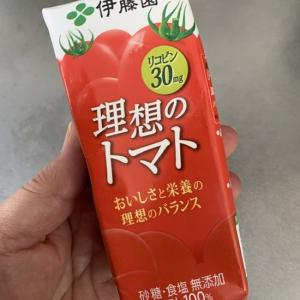 トマトジュースでシャーベット