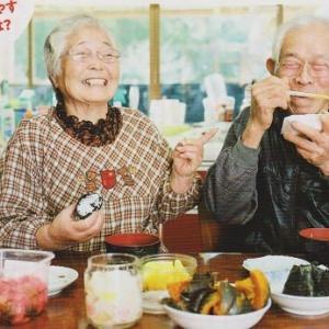 長寿京丹後の人たちの食事メニュー