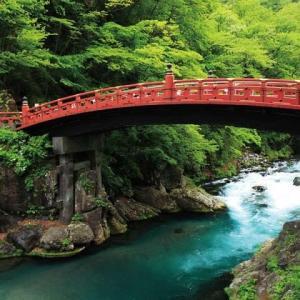 美しい神橋