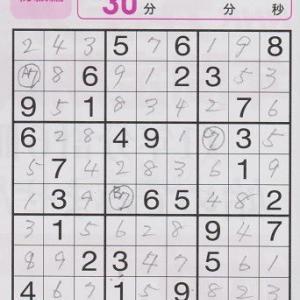 初級編数字パズルの解答