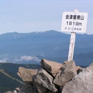 磐梯山山頂にて