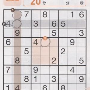 数字パズルA