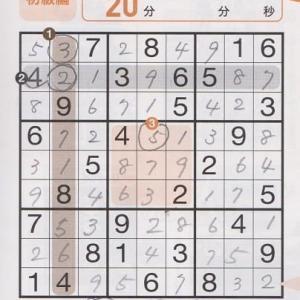数字パズルAの解答