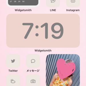 【iPhone】お洒落なホーム画面アレンジ