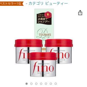 【Amazon】プライムデー!激安がたくさん!!