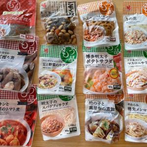 再販【楽天】カネ吉・惣菜お試しセット