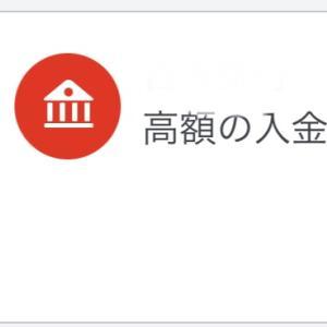 【2021・7】パート主婦のお給料