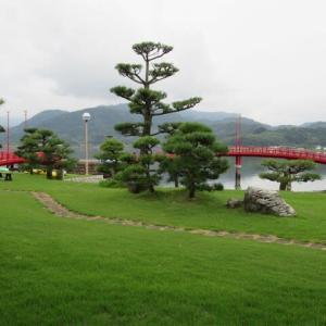 「羽衣」東郷湖畔の庭