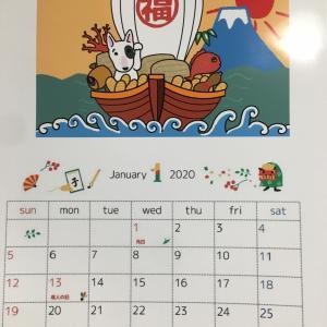 まめつぶしゃんのカレンダー