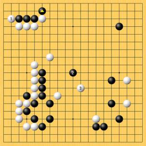 武宮正樹九段vs金子真季初段戦
