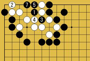 詰碁の解答406