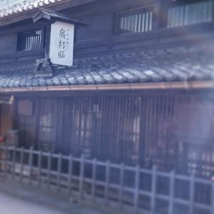 登録文化財で12採食色鮮やかなフレンチ|愛知県犬山②
