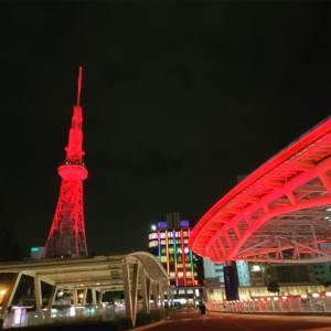 名古屋テレビ塔とオアシス21のライトアップの色で、感染拡大の警戒を