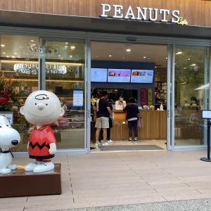 ピーナッツ カフェ|レイヤード久屋大通パークZONE2