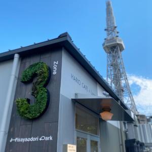 ハリオカフェ&ランプワークファクトリー|レイヤード久屋大通パークzone3