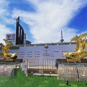 名古屋のイメージカラーと金シャチ