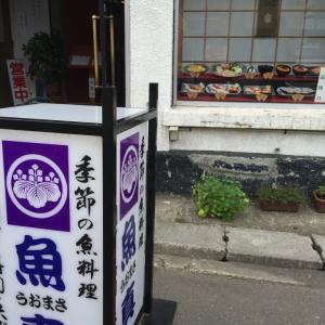 夏の思い出 カラフルな小樽 北海道