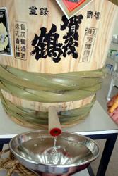 日本酒量り売り実施です