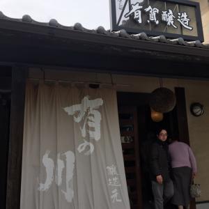 有賀醸造甕入り純米大吟醸(柄杓と干支の木升付)