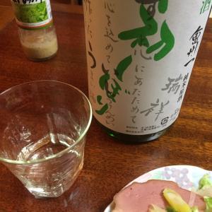 今夜も呑みます、福島の酒