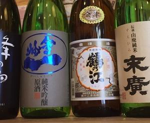 4/11日本酒の会バス時刻訂正(勿来方面)